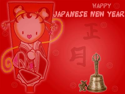 Happy Japanese new year
