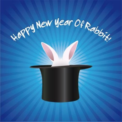 Happy New year Of Rabbit! :: New Year :: MyNiceProfile.com