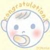 Congratulation New Baby