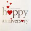 ✤ Happy Anniversary To My Sweet Husband ✤