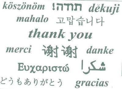 Thank You Danke Mahalo