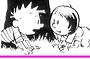 Flirty Kids