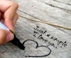 Just A Simple I Love You