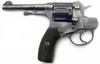 EMO GUN
