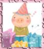 birthday of pig