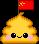 China Plop